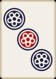 麻雀の三筒