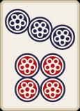 麻雀の七筒